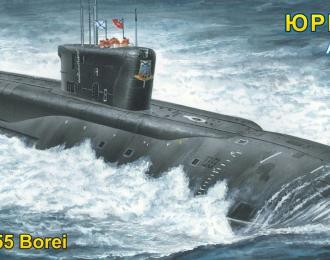 """Сборная модель атомная подводная лодка баллистических ракет """"Юрий Долгорукий"""""""