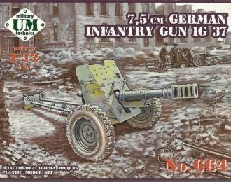 Сборная модель Немецкая 7.5 см пехотная пушка IG 37