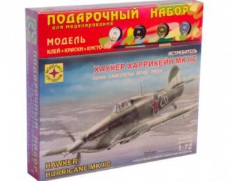 """Сборная модель истребитель Хаукер """"Харрикейн"""" Mk.IIC (подарочный набор)"""