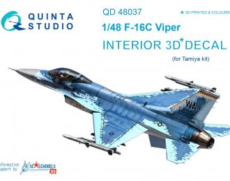 3D Декаль интерьера кабины F-16C (для модели Tamiya)