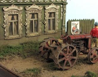 """Виньетка """"Железный конь в деревне"""""""