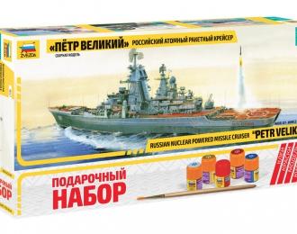 """Сборная модель Крейсер """"Петр Великий"""" (подарочный набор)"""