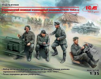 Сборная модель Фигуры, Германский экипаж командной машины (1939-1942 г.)