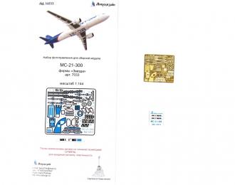 Набор фототравления для модели МС-21-300 от Звезды.