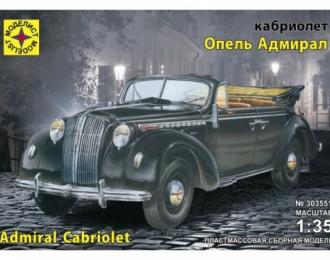Сборная модель OPEL Admiral Cabriolet