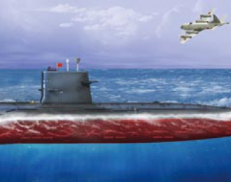 Сборная модель Chinese 039G1 'Sung' Class Attack Submarine