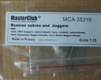 Русское холодное оружие Wwi (1драгунская шашка+ножны, 1 казацкаяшашка+ножны, 1кавказский кинжал+ножны, 1кинжал Бебут+ножны)