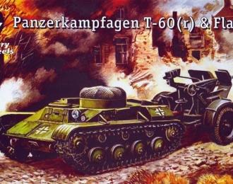 Сборная модель Немецкий Танк Т-60 (r) и зенитное орудие Flak-30