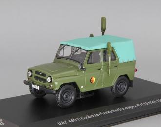 УАЗ 469Б Военная полиция ГДР (1975), защитный