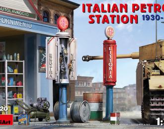 Сборная модель Итальянская Заправочная Станция 30-40х Годов