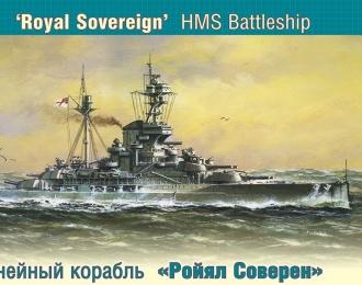 Сборная модель Британский линкор HMS Royal Sovereign