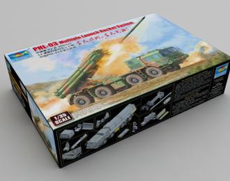 Сборная модель Ракетная установка залпового огня PHL-03