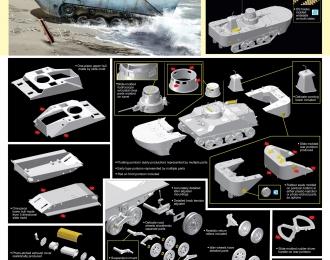 Сборная модель Японский плавающий танк Ka-Mi с понтонами (ранний)