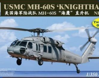 "Сборная модель USMC MH-60S ""Knight hawk"""