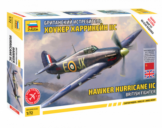 Сборная модель Британский истребитель Хоукер Харрикейн IIC