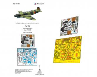 Фототравление Як-7В / Як-7УТИ цветные приборные доски (ICM)