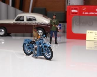 Л-300 Красный октябрь, мотоцикл (голубой)