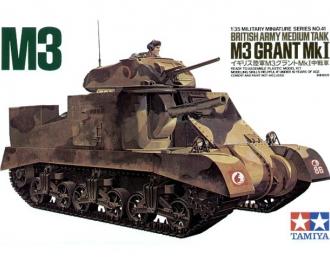 Сборная модель Английский средний танк М3 GRANT Мк I с 1 фигурой