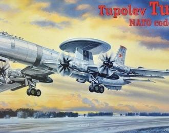 Сборная модель Советский самолёт ДРЛО Ту-126