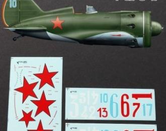 Набор декалей И-16 тип 24 -часть II