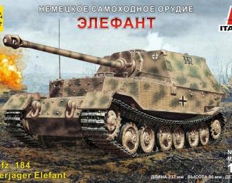 Сборная модель Немецкое самоходное орудие Элефант