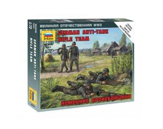 Сборная модель Солдаты немецкие бронебойщики