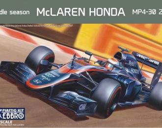 Сборная модель Спортивный автомобиль McLaren Honda MP4-30 2015 Middle season