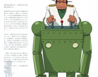 Сборная модель FUTURE BOY CONAN: ROBONOID DYCE VER.