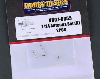 Набор для доработки Antenna Set(A)
