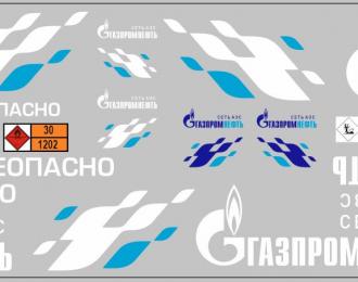 Набор декалей Цистерны Газпром (вариант 1) (200х70)