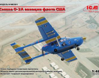 Сборная модель Cessna O-2A авиации флота США