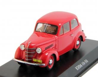 КИМ 10-50 (1940), красный