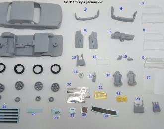 Сборная модель Горький 31105-121 купе (рестайлинг)
