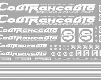 """Набор декалей Надписи, полосы, логотипы """"Совтрансавто"""" для грузовиков, 210х148"""