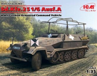 Сборная модель Sd.Kfz.251/6 Ausf.A, Германский командный бронетранспортер ІІ МВ