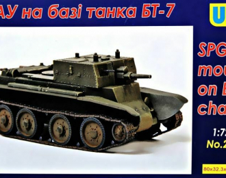 SPG based on the BT-7 tank