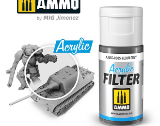 """Акриловый фильтр """"Средний серый"""" / ACRYLIC FILTER Medium Grey"""