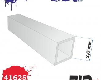 Пластиковый профиль квадратная трубка (3,0*3,0 Длина 250 мм)