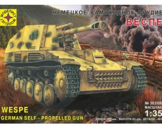 Сборная модель немецкое самоходное орудие Веспе