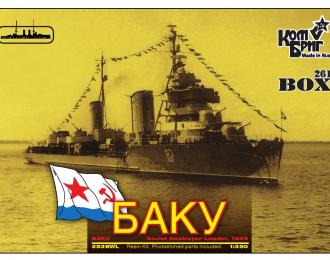 """Сборная модель Советский лидер Пр.38 """"Баку"""" (1940г.) (полный корпус)"""