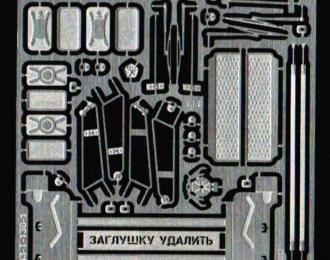 Фототравление Набор для ЗИL 130 UltraModels, альпак