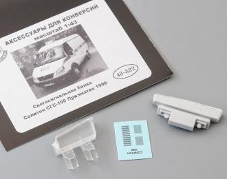 Светосигнальная балка Солитон СГС-100 Призматик 1990, прозрачный