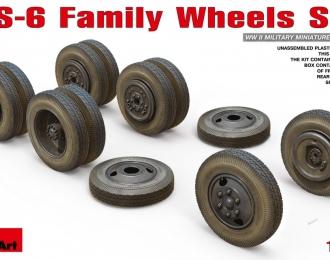 Сборная модель семейство колес для ЗИС-6