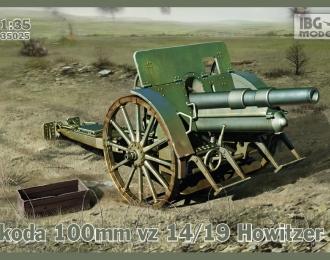 Сборная модель Гаубица Шкода 100 мм обр. 1914