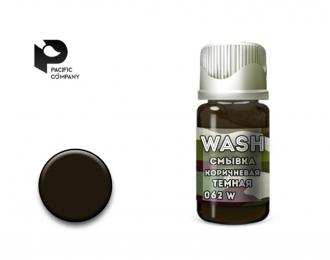 Смывка коричневая темная (dark brown) 10мл