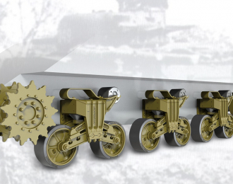 US M4 Sherman Suspension Set (FTA, Feb.-July 1944 prod.)        (  подходит для модели Звезды)