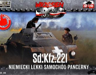 Сборная модель Sd.Kfz.221