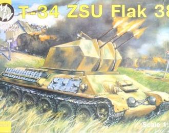 Сборная модель Немецкий Танк Т-34 с Flak-38