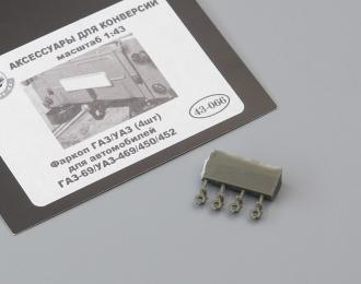 Фаркоп для Горький-69, УАЗ 469 / 450 / 452 (4 шт.)