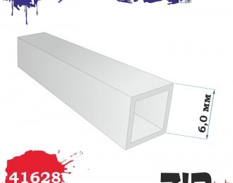 Пластиковый профиль квадратная трубка (6,0*6,0 Длина 250 мм)